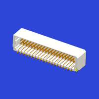 1.0mm間距SHD/SHDL臥貼連接器